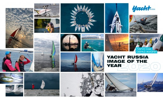 Yacht Russia Image of the Year 2020